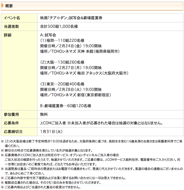f:id:bokunoikinuki:20170122221546p:plain