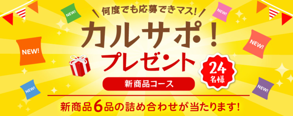 f:id:bokunoikinuki:20170124073112p:plain