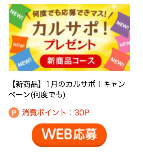 f:id:bokunoikinuki:20170124074010p:plain