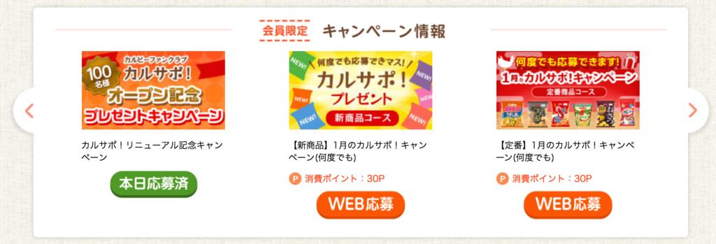 f:id:bokunoikinuki:20170124074351p:plain