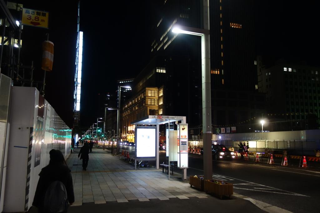 f:id:bokunoikinuki:20170125002926j:plain