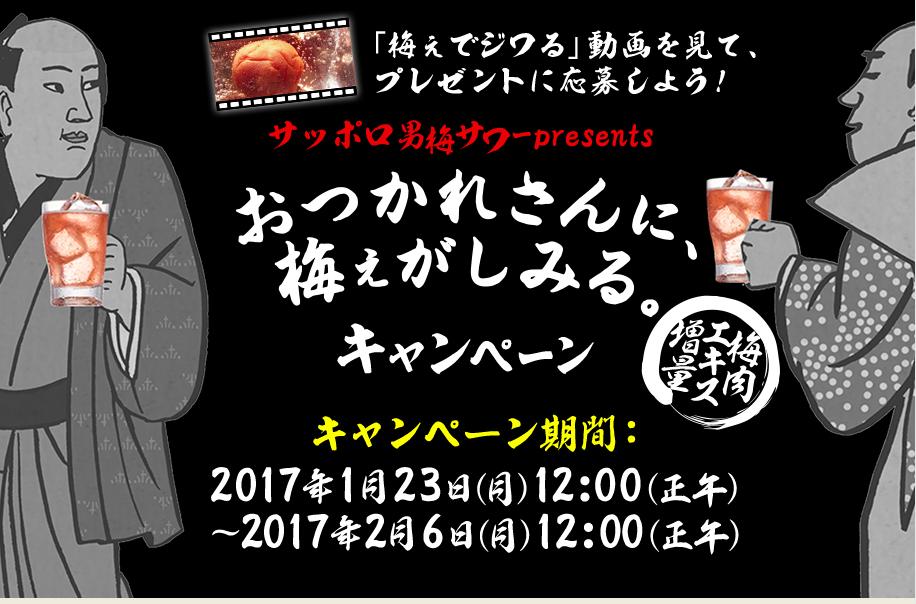f:id:bokunoikinuki:20170125193027p:plain
