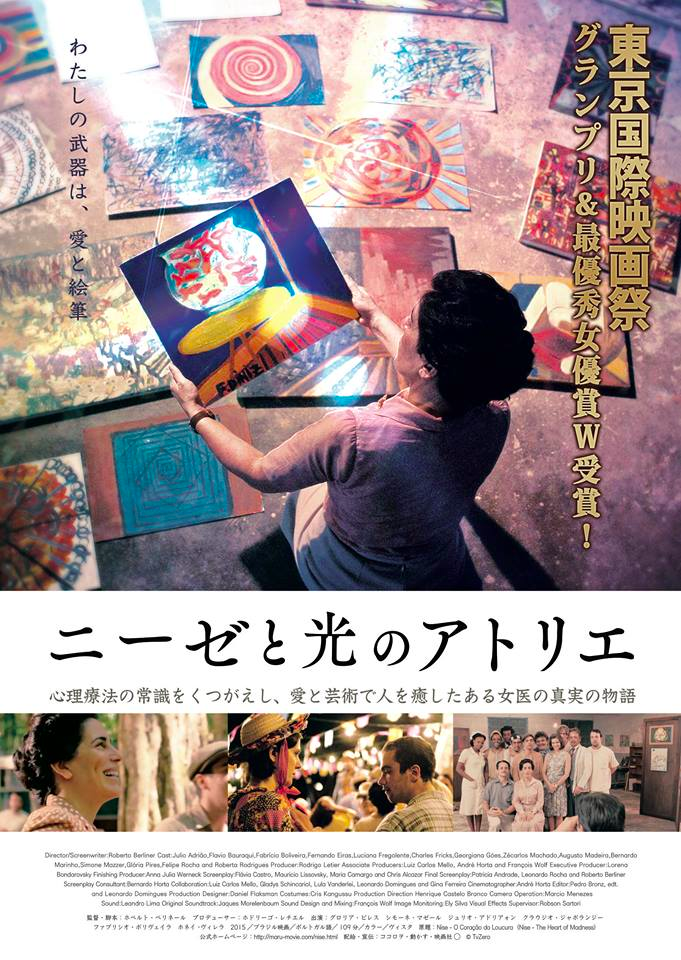 f:id:bokunoikinuki:20170126233254p:plain