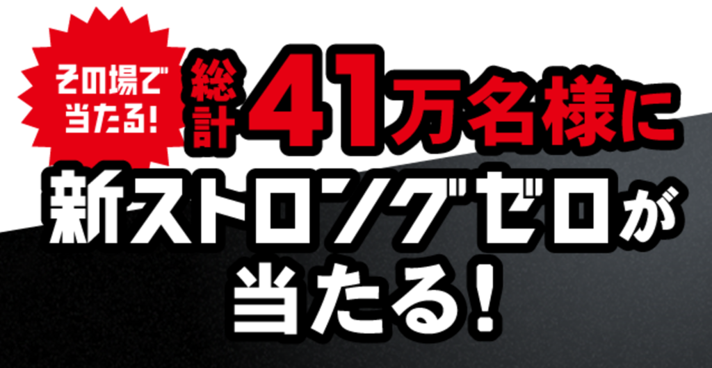 f:id:bokunoikinuki:20170127161824p:plain