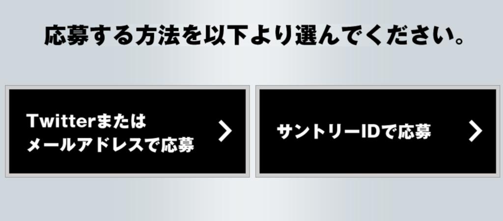 f:id:bokunoikinuki:20170127161840p:plain