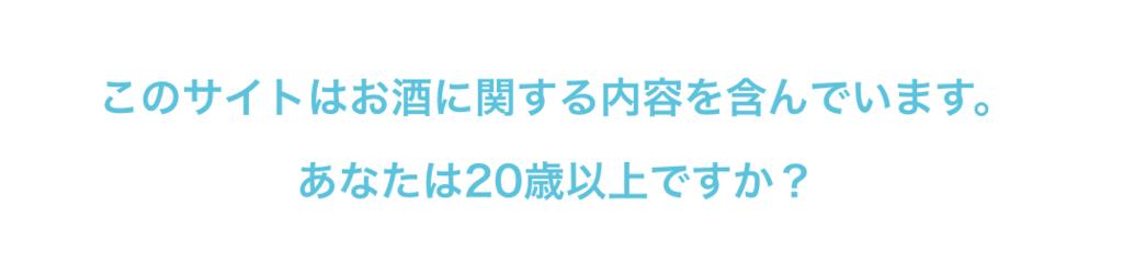 f:id:bokunoikinuki:20170127161905p:plain