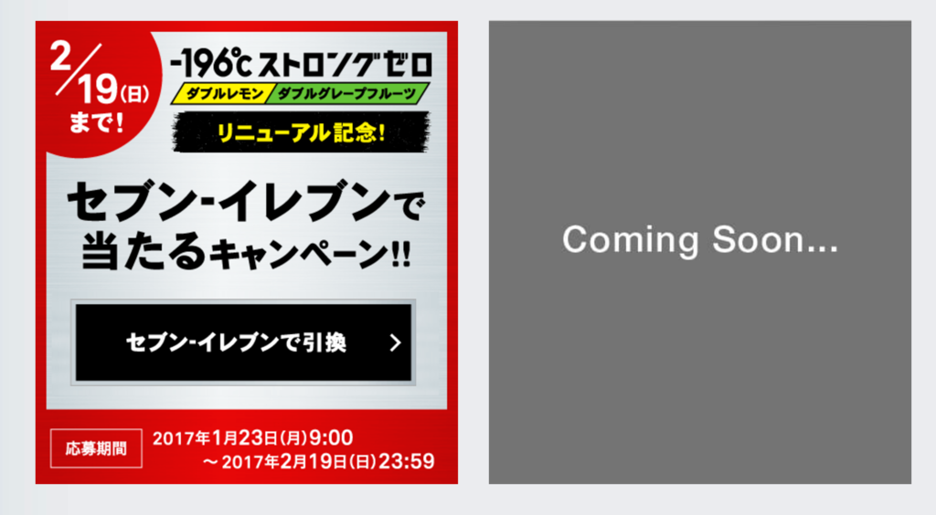f:id:bokunoikinuki:20170127162622p:plain