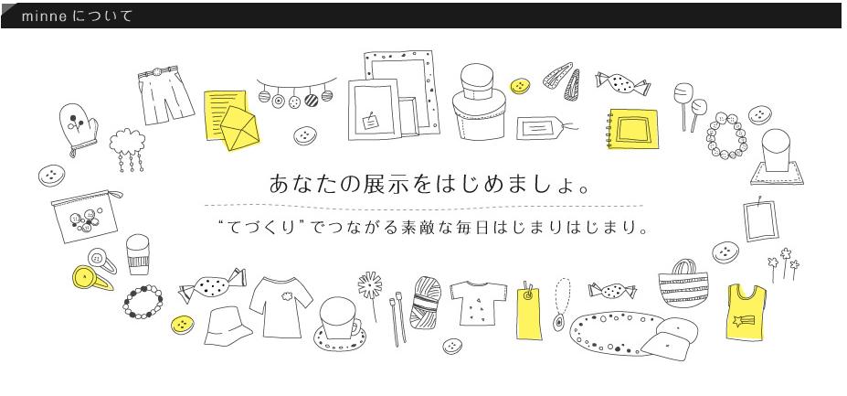 f:id:bokunoikinuki:20170127212642p:plain