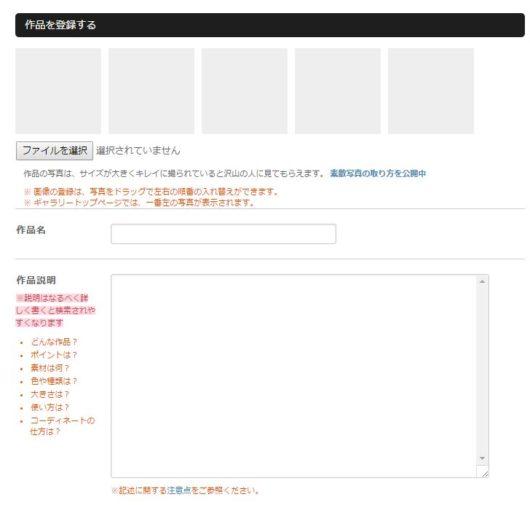 f:id:bokunoikinuki:20170128194453j:plain