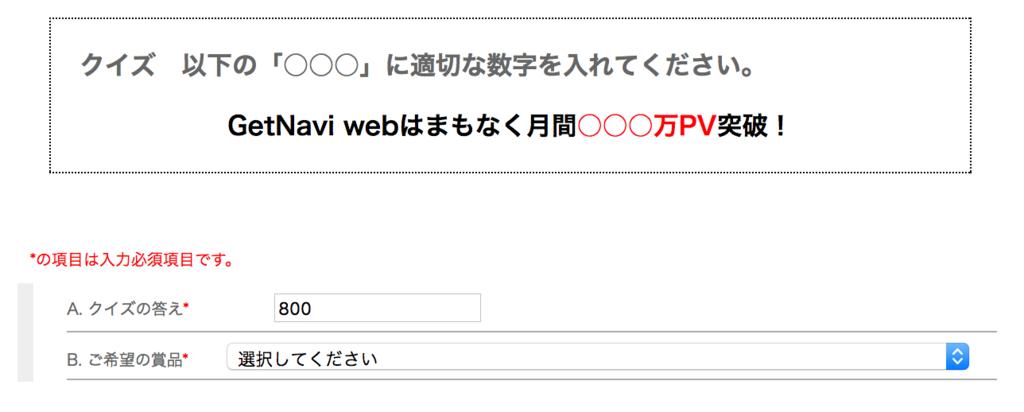 f:id:bokunoikinuki:20170130145615p:plain