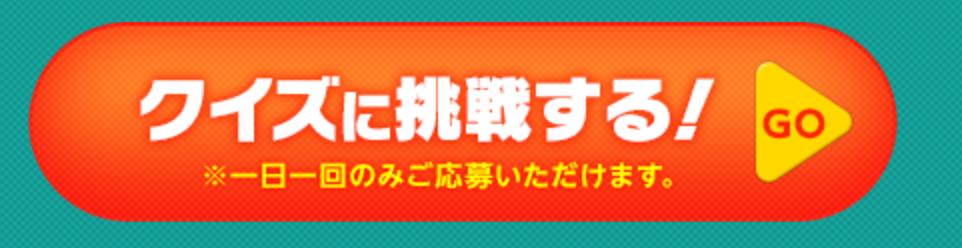 f:id:bokunoikinuki:20170201160818p:plain