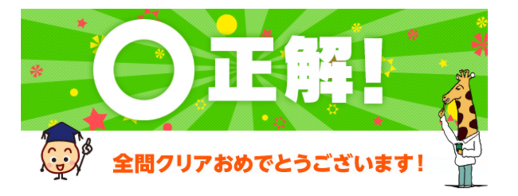 f:id:bokunoikinuki:20170201161901p:plain