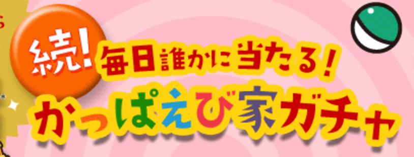 f:id:bokunoikinuki:20170202203625p:plain