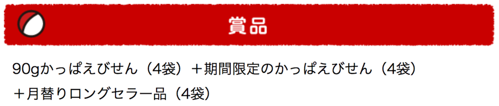 f:id:bokunoikinuki:20170202203824p:plain