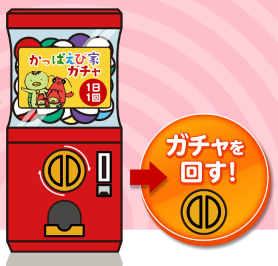 f:id:bokunoikinuki:20170202204108p:plain