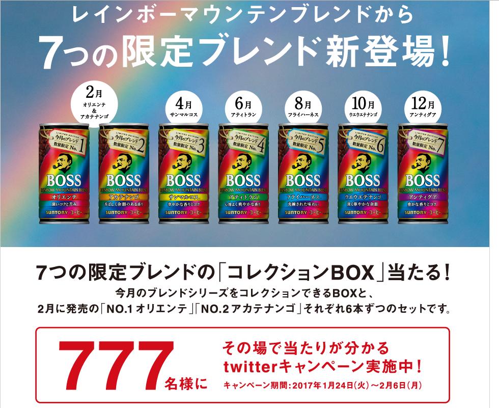 f:id:bokunoikinuki:20170202235422p:plain
