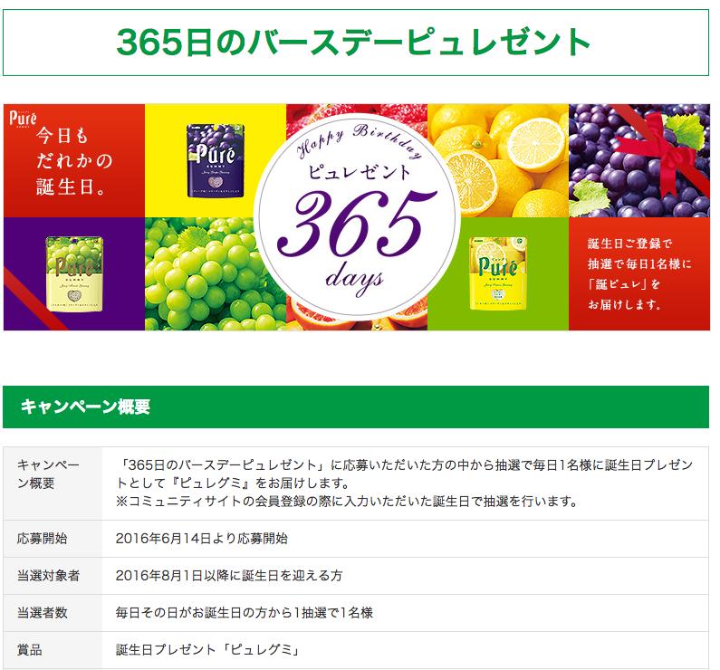 f:id:bokunoikinuki:20170204203510p:plain
