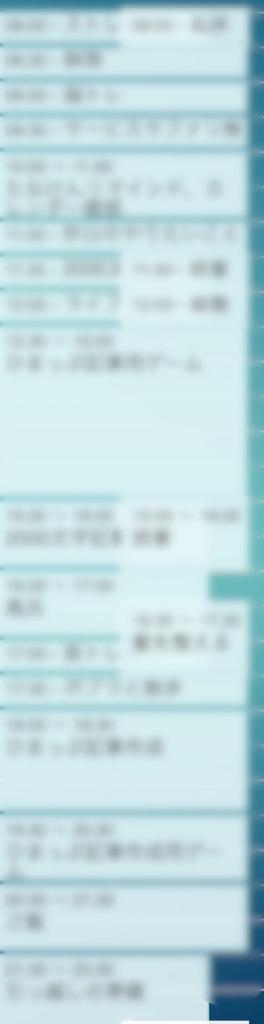 f:id:bokunoikinuki:20170205112624j:plain