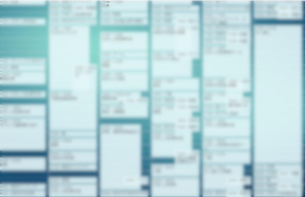 f:id:bokunoikinuki:20170205112838j:plain