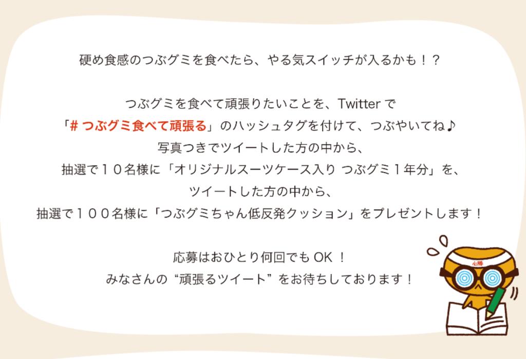 f:id:bokunoikinuki:20170205160217p:plain