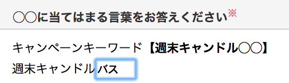f:id:bokunoikinuki:20170205184520p:plain