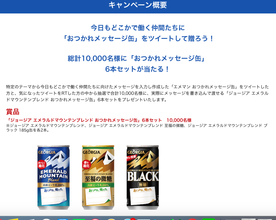 f:id:bokunoikinuki:20170207002736p:plain