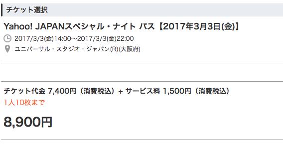 f:id:bokunoikinuki:20170216233523p:plain