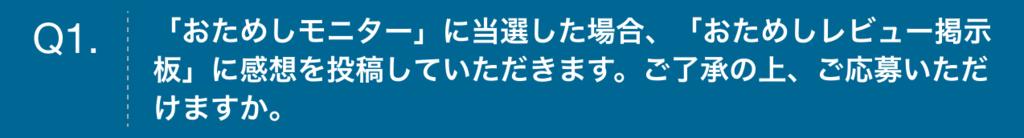 f:id:bokunoikinuki:20170217123322p:plain