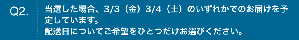 f:id:bokunoikinuki:20170217123435p:plain