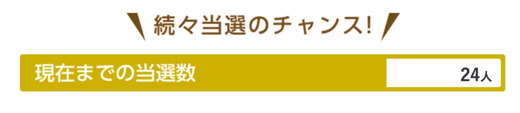 f:id:bokunoikinuki:20170221192901p:plain
