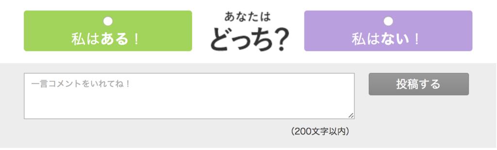 f:id:bokunoikinuki:20170223122518p:plain