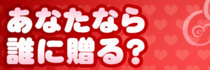 f:id:bokunoikinuki:20170225083242p:plain