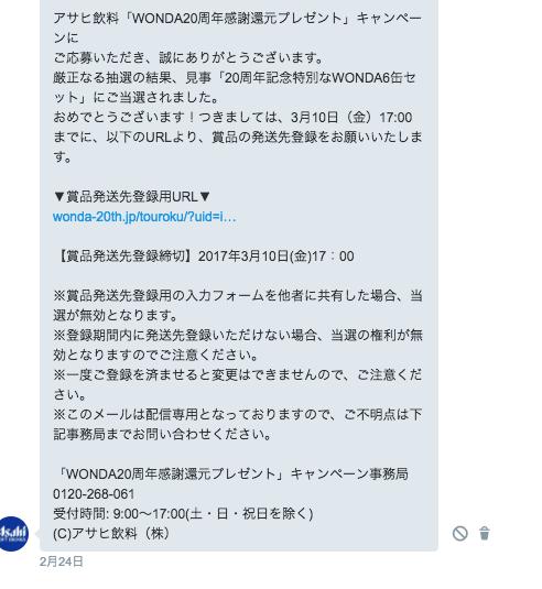 f:id:bokunoikinuki:20170226163629p:plain