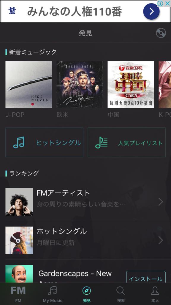 f:id:bokunoikinuki:20170305014725p:plain