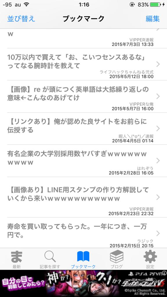 f:id:bokunoikinuki:20170305014803p:plain