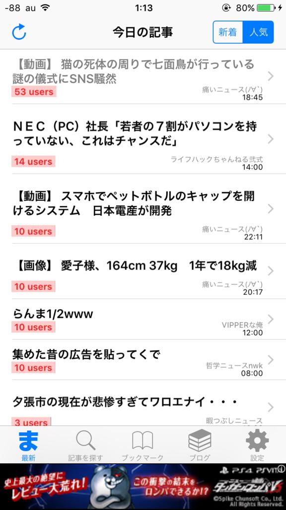 f:id:bokunoikinuki:20170305014807p:plain
