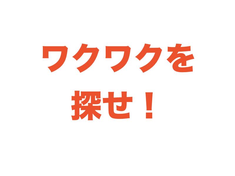 f:id:bokunoikinuki:20170313103940p:plain