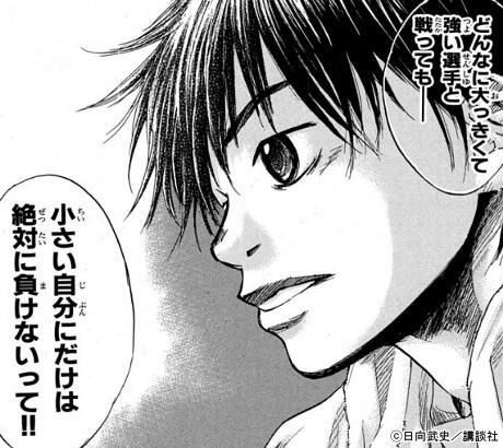 f:id:bokunoikinuki:20170315213848p:plain