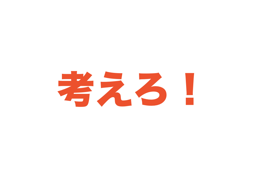 f:id:bokunoikinuki:20170316112141p:plain
