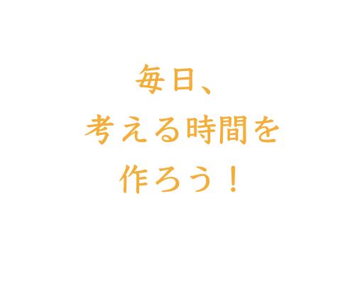 f:id:bokunoikinuki:20170317162027p:plain