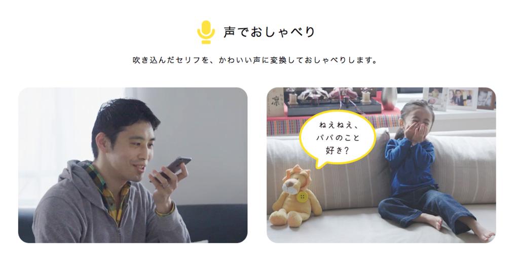 f:id:bokunoikinuki:20170321002450p:plain