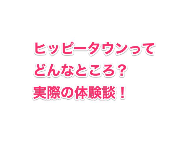 f:id:bokunoikinuki:20170321182622p:plain