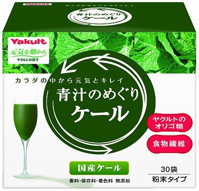 f:id:bokunoikinuki:20170323231452p:plain