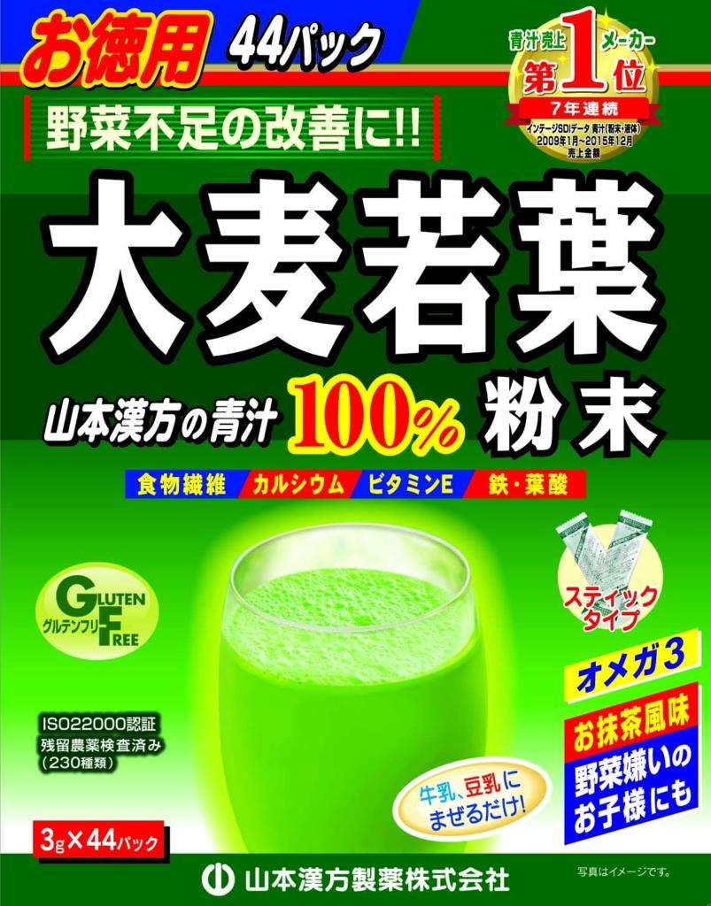 f:id:bokunoikinuki:20170324014406p:plain