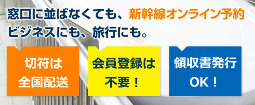 f:id:bokunoikinuki:20170330085421p:plain