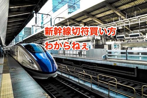f:id:bokunoikinuki:20170330095434j:plain