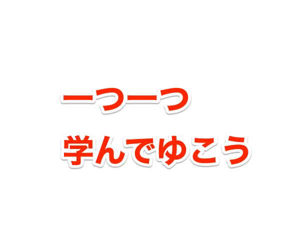 f:id:bokunoikinuki:20170401074544p:plain