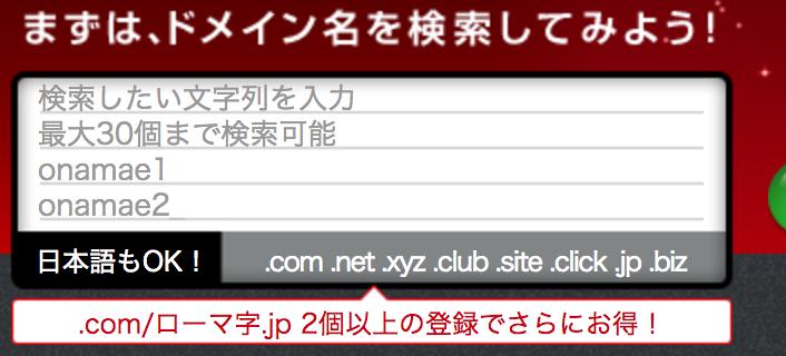 f:id:bokunoikinuki:20170402125723p:plain