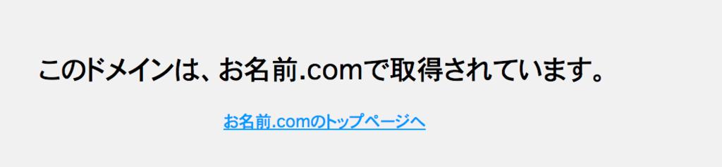 f:id:bokunoikinuki:20170405125117p:plain