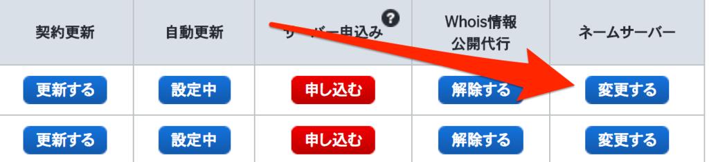 f:id:bokunoikinuki:20170405130719p:plain